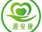 贵州中医针灸 小儿推拿技术培训学校 学费多少?