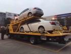 来宾汽车救援 来宾汽车拖车救援电话+道路救援换胎+搭电换胎