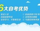 深圳自考本科有用吗?