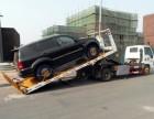 鹤壁道路救援24小时搭电+拖车+换胎+长途拖车电话