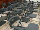 杭州辉煌弓形椅皮革椅会议椅产品新样式多价格低