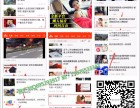 QQ浏览器怎么投放金融理财广告