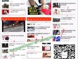 广州护肤品化妆品怎么上微博粉丝通投广告