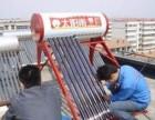 平度维修太阳能