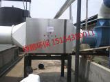 滨州废气处理设备哪家好 废气处理环保设备