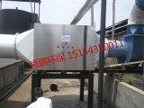 供应等离子废气处理设备|滨州哪里有卖耐用的废气处理设备