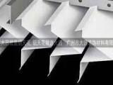 V型铝挂片厂家直销供应V型挂片天花工程项目广东V型铝挂片厂家