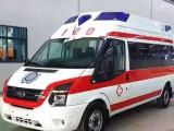 安阳120救护车出租,正规救护车长途转运