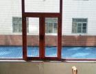 专业定做安装维修各种门窗