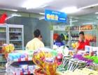 物美超市 物美超市诚邀加盟