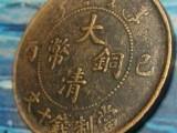 四川古钱币怎么鉴定出手