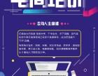 哪里有电商培训公司 深圳专业网店培训