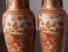 大清雍正官窑矾红彩描金双耳花口瓶