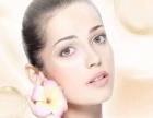 韩熙品牌护肤品免费加盟 微商直销