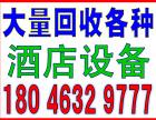 厦门岛外废旧机械设备回收-回收电话:18046329777