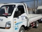 低价出售各种货车城南辛庄二手车市场106国道