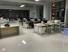 花都区新区天贵商务提供变地址的办公室出租800/月