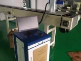 临沂及周边出售激光喷码机激激光设备光打标机激光产品