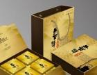 海南印刷厂 订做彩色纸箱 手提袋 宣传折页 画册