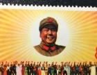 沈阳高价收年册邮票,1980年生肖猴票各种邮票