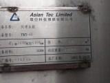 贺州出售二手40吨食品级不锈钢储罐