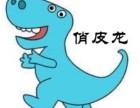 苏州商标注册 专利咨询-俏皮龙