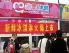 【蜜雪冰城加盟官网】/冰淇淋饮品加盟排行榜