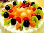 德州德城乐陵实体生日蛋糕连锁店现做现送市区免费送货