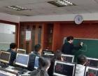 学电脑设计来山木培训