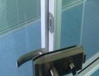 海棠湾陆师傅开各种汽车锁、修锁 配芯片钥匙安装