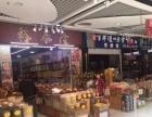 深圳平湖华南城地铁口红本商铺好位置诚心出售!