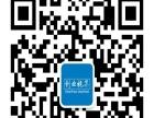 维纳职业技术培训 维纳职业技术培训诚邀加盟