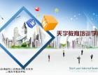 深圳福永电子商务主要学习什么