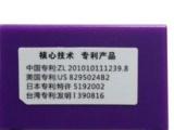 广州道仪客制化防雷器,行业**的电源防雷器