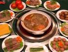 潮汕记牛肉火锅加盟方式及加盟费多少钱