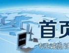【网站推广,网站seo优化,微信营销】亿度集团