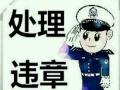 广东地区收驾驶证分数