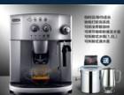 上海伊莱克斯咖啡机维修,上海伊莱克斯咖啡机维修点