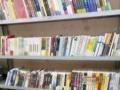二手货架,书架。
