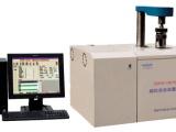 ZDHW-HN7000A型微機全自動量熱儀