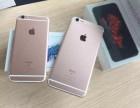 杭州苹果手机iPhone7分期的实体店