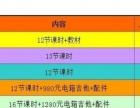 仁化【乐馨琴行】暑假艺术培训班招生