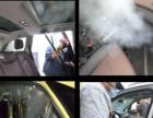 创业好项目空气净化美博士环保除甲醛无加盟费快速回本