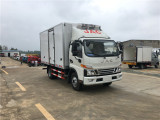 杭州庆铃五十铃KV600 4.2米箱式保温车厂家直销