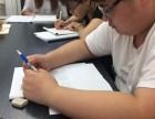 北京微俄语教育俄语学习班出国留学班一对一俄语培训班朝阳