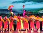 商业演出 活动策划 开业庆典 礼仪模特 乐队 舞蹈 文艺演出
