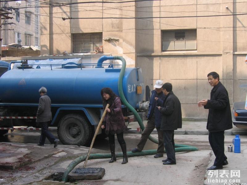 马桶疏通,下水道疏通,化粪池清理 ,全市最低价