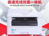 地产开盘 展会展览 会议提供复印机 打印机 电脑租赁