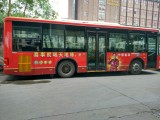 花都车身广告 公交车车内看板/框架广告