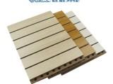 贵阳木质吸音板,木质吸音板厂家,贵阳吸音板价格